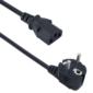 power cord detech