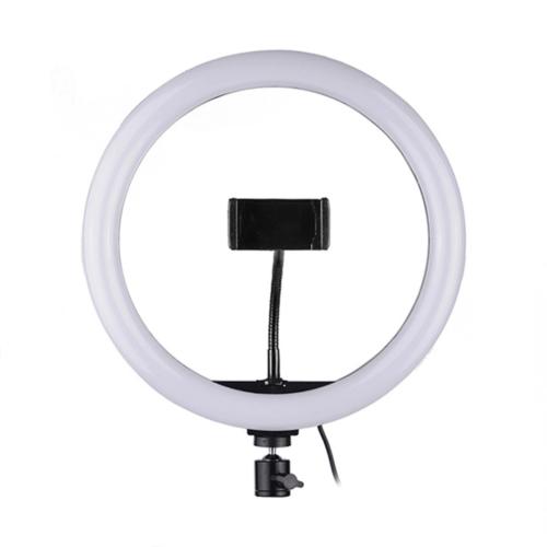 led ring light brand m26