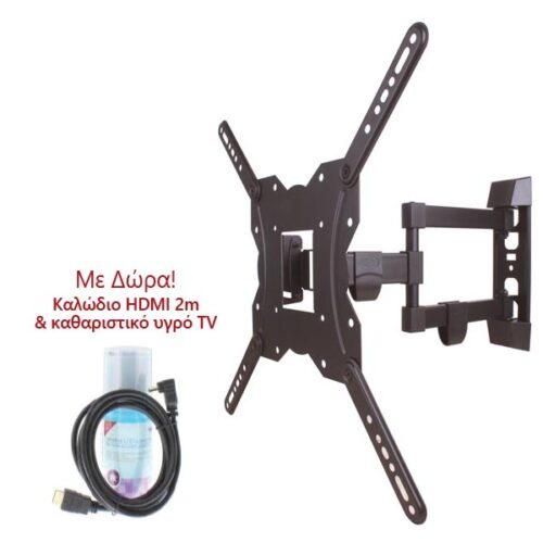 """Βάση SW355P 23""""-55"""" Μαύρη με διπλό βραχίωνα Ρυθμιζόμενη Well TVS-LCD-SW355P-WL"""