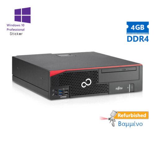 Fujitsu D756 SFF i5-6500/4GB DDR4/1TGB/No ODD/10P Grade A+ Refurbished PC