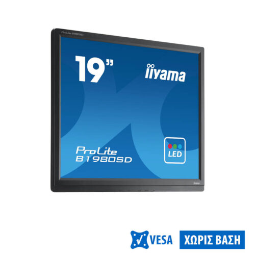 "Used Monitor B1980SD TFT/Iiyama/19""/1280x1024/No Stand/Black/Grade B/VGA&DVI-D"