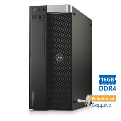 Dell T5810 Tower Xeon E5-1620v3(4-Cores)/16GB DDR4/500GB/Κάρτα Γραφικών1GB/DVD/8P/ Grade A+ Workstat