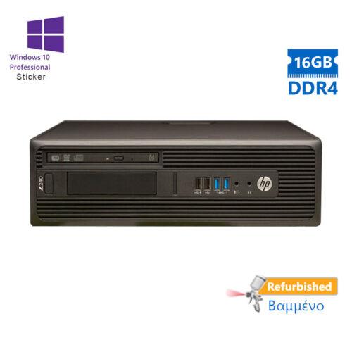 HP Z240 SFF Xeon E3-1240V5(4-Cores)/16GB DDR4/Κάρτα Γραφικών 1GB/1TB/DVD/10P Grade A+ Workstation Re