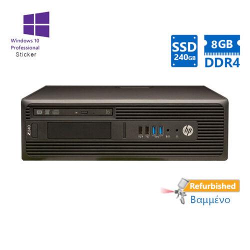 HP Z240 SFF i7-6700/8GB DDR4/240GB SSD/DVD/10P Grade A+ Workstation Refyrbished PC